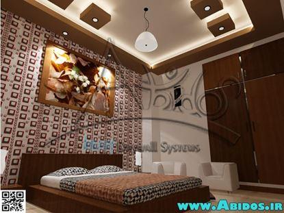 تصویر اتاق خواب (شکلاتی)