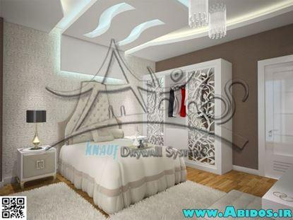 تصویر اتاق خواب (کالکشن)