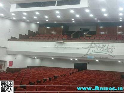تصویر سالن آمفی تئاتر ( اجرایی  خوارزمی تهران)