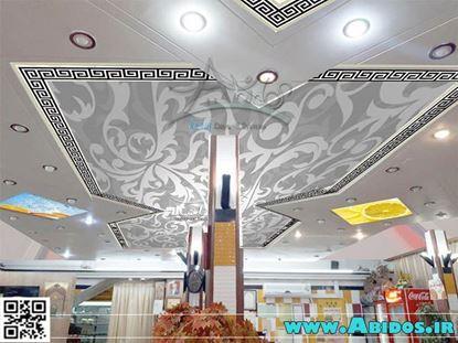 تصویر دکوراسیون رستوران لابل ( اجرایی)